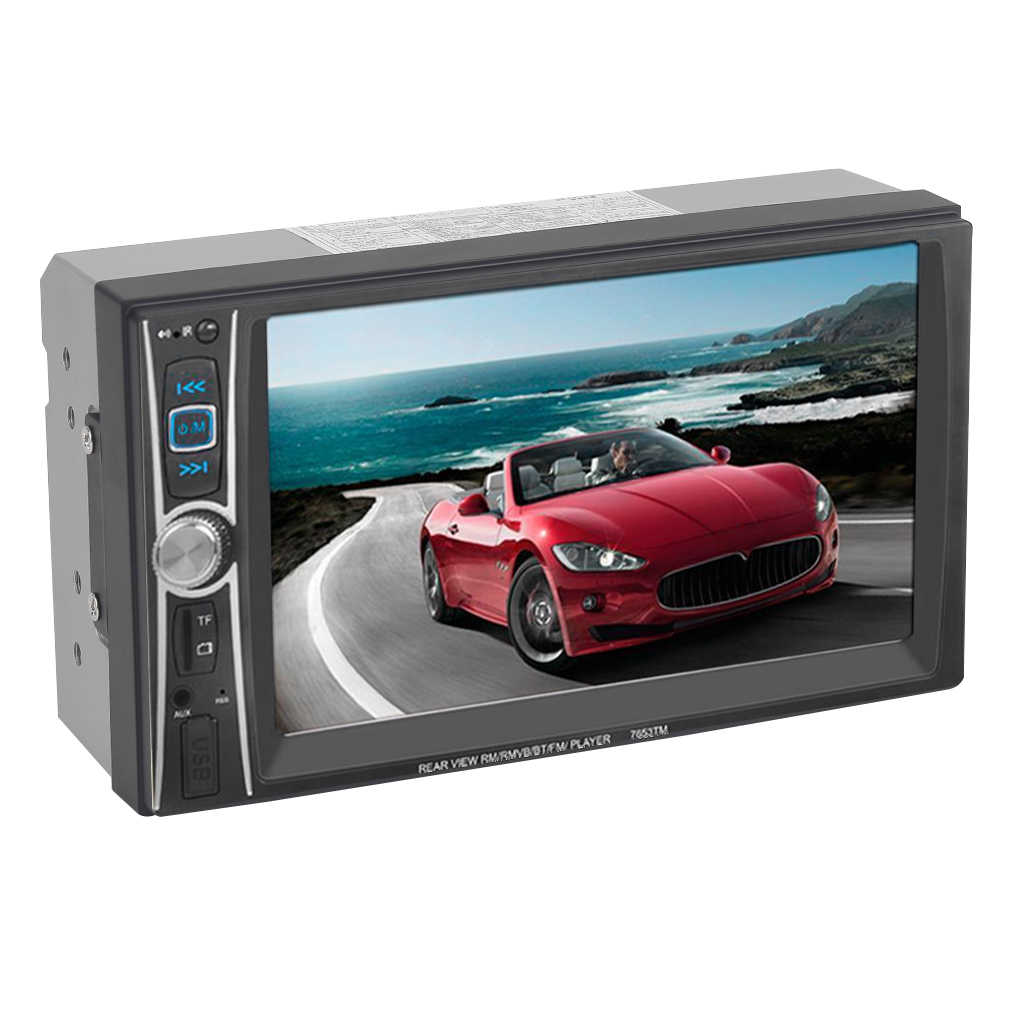 car mp5 player 7563TM Car 6.6 Inch TFT HD DVD Player Vehicle Head Unit Stereo MP3 Player